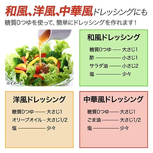 糖質0つゆ1ケース(6本)紀文[低カロリー/万能かつおだし麺つゆ]