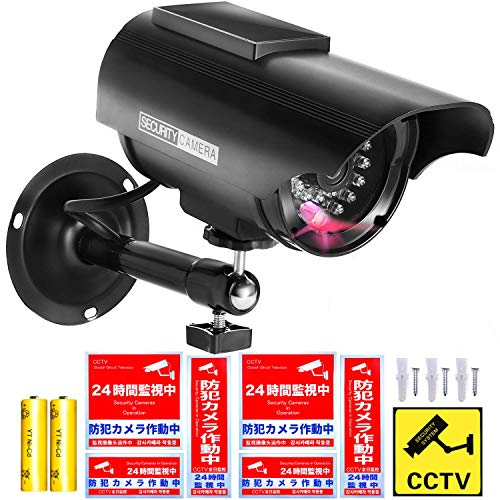 Co-Goods ダミーカメラ 防犯カメラ ダミー (夜用充電池付属/最新LED仕様/金属アーム) 防犯ステッカー 2式 (便利な 内貼1式 + 普通1式 / 耐光強化/防水) 監視カメラ ダミー (黒)
