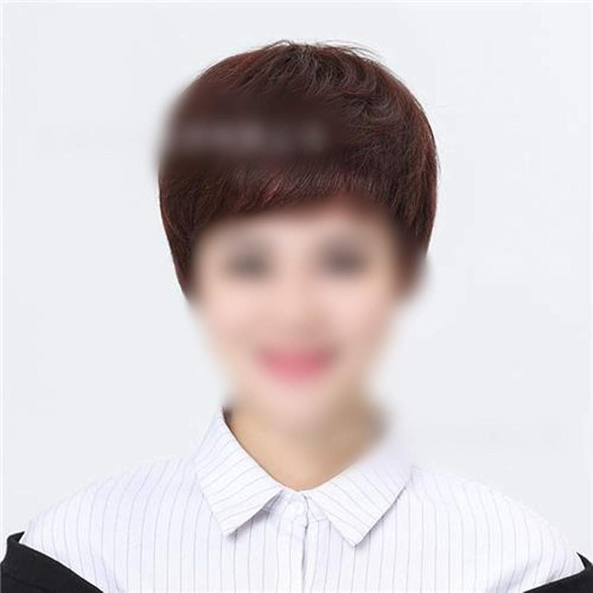 アッパー杖しかしYrattary ロールプレイングかつらキャップ自然な探している短い髪のフルハンド織リアルヘアウィッグ (色 : Dark brown)