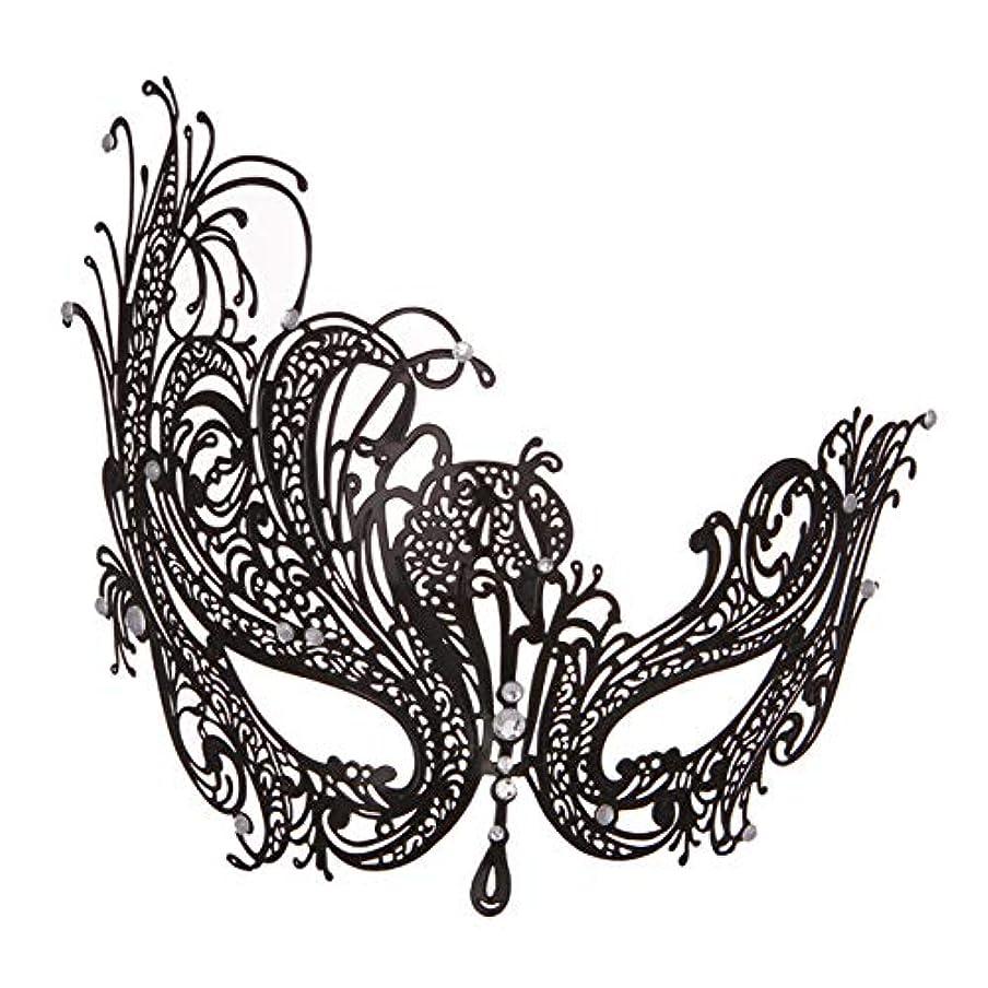 カッターホバートロビーマスクダイヤモンドカットアウトマスク金属仮装ハロウィーンマスク