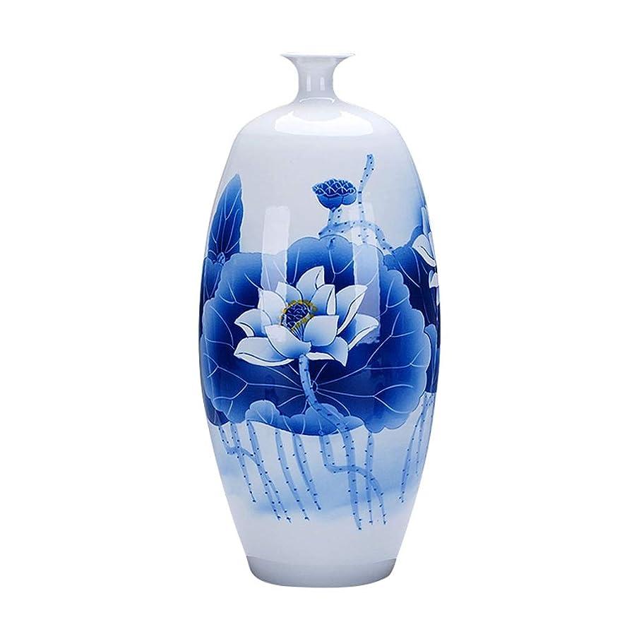転倒継続中速い花瓶 デコレーションホーム世帯ウェディングリビングルームベッドルームオフィステーブル白21×50 CMの花瓶セラミッククラシックロータスハイグレード インテリア フラワーベース
