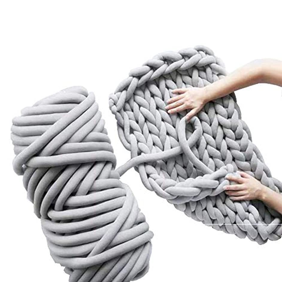 Chunky Yarn Chunky Merino Wool Yarn Super Soft Washable Super Bulky Giant Wool Yarn for Extreme Arm Knitting DIY Throw Sofa Bed Blanket Pillow Pet Bed and Bed Fence (1kg (2.2lbs), Light Grey)
