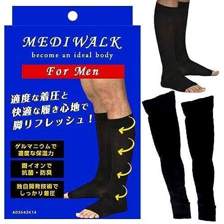 メディウォーク【男性用】 ~Mediwalk For MEN~ メンズ 加圧 着圧 ソックス 靴下 (S-M)