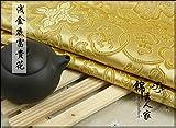 Meterware als Dekostoff- Brokatstoff Tang Anzug Cheongsam