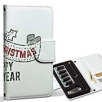 スマコレ ploom TECH プルームテック 専用 レザーケース 手帳型 タバコ ケース カバー 合皮 ケース カバー 収納 プルームケース デザイン 革 英語 クリスマス 柊 013426