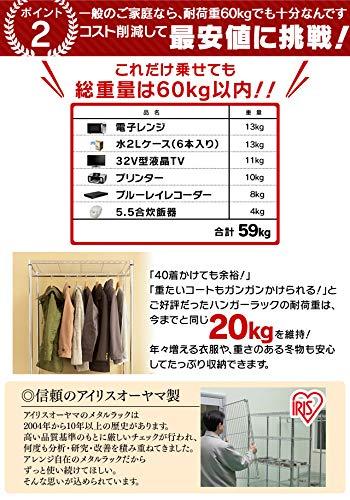 【セット品】メタルワードローブSEW-913E+カバーMR-90CVセット幅90×奥行45×高さ178.5アイリスオーヤマ