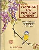 Manual De Pintura China: 200 motivos con instrucciones ilustradas paso a paso