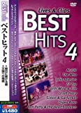 ベストヒット 4 ライヴ&クリップ PSD-2054 [DVD] image