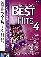ベストヒット 4 ライヴ&クリップ PSD-2054 [DVD]