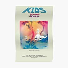 Kids See Ghosts Poster Small (15.5 x 23.2 in)   Posters Wall Art for College University Dorms, Blank Walls, Bedrooms   Gift Great Cool Trendy Artsy Fun Awesome Present