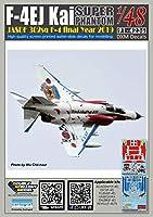 DXMデカール 1/48 航空自衛隊 F-4EJ改 スーパーファントム 302SQ F-4 ファイナルイヤー 2019 尾白鷲 ホワイト