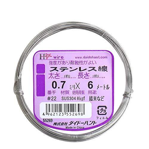 ダイドーハント (DAIDOHANT) ( 軟質 ) ステンレス線 [ SUS304 ] [太さ] #22 0.7 mm x [長さ] 6m 10155269