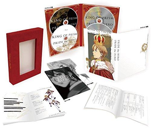 『劇場版KING OF PRISM -PRIDE the HERO-速水ヒロ プリズムキング王位戴冠記念BOX *Blu-ray Disc』の1枚目の画像