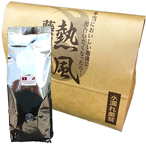 アイスコーヒー ラオスブレンド(粉・中細挽き) 500g単品【藤田珈琲 コーヒー豆】