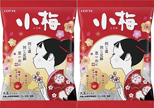 ロッテ 小梅(袋) 68g×2袋