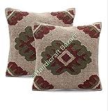 Handicraft Bazarr - Funda de cojín de lana de yute para decoración del hogar, 2 piezas, funda de cojín tejida a mano para puerta de suelo