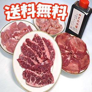 穀物牛 ハラミ・サガリ 焼肉セット 1.4kg 冷凍便発送 自家製タレ付属