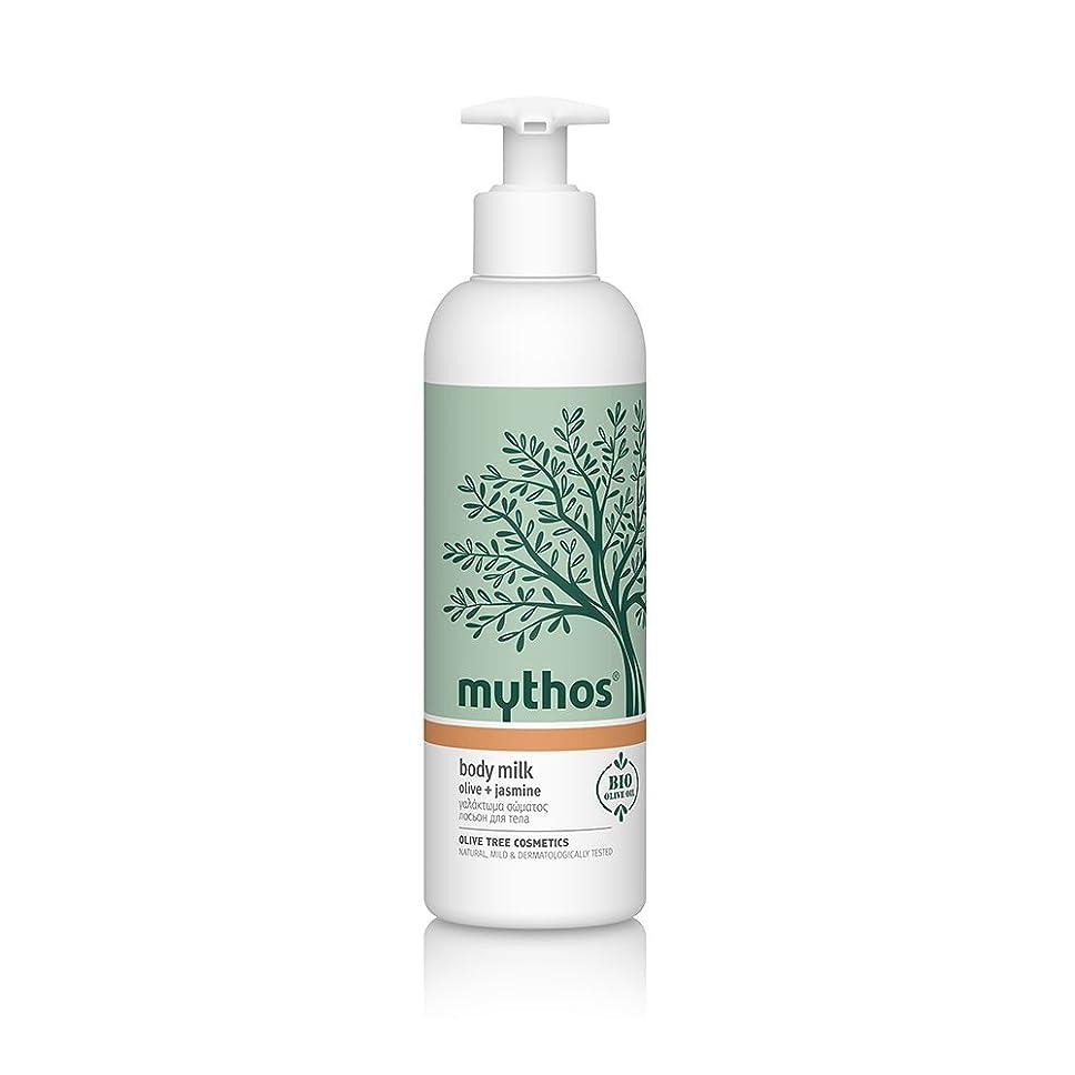 絶えず応用報復するMythos(ミトス) ボディミルク ジャスミン 200ml