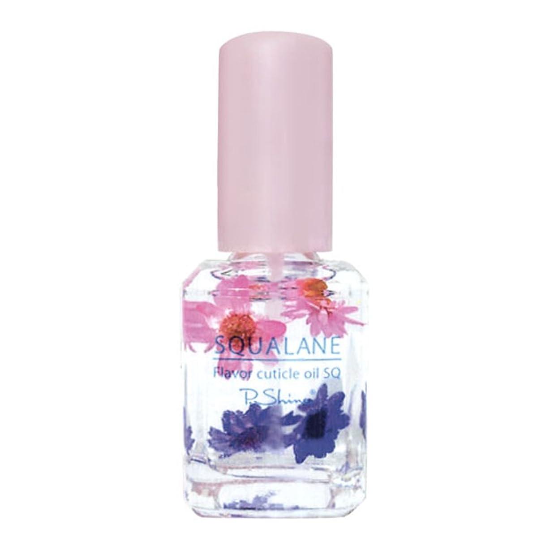 賞ピットピラミッドP. Shine フレーバーオイルSQ フラワーリゾート 南国の花の甘く優しい香り スクワランオイル
