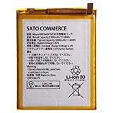 Sato Commerce HUAWEI P9 P9 lite HB366481ECW 互換バッテリー 3.82V 3000mAh