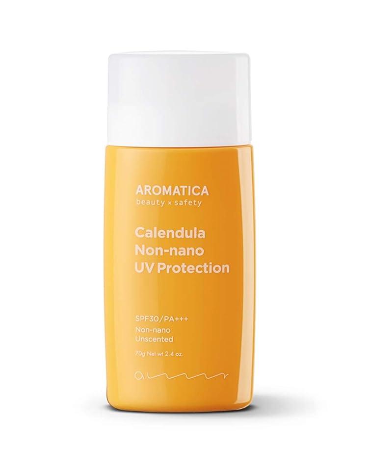 AROMATICA CALENDULA NON-NANO UV PROTECTION (Unscented sun cream) SPF30/PA+++ 70g