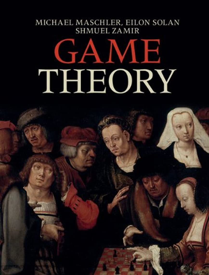 かんがい森寸前Game Theory (English Edition)
