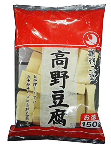 登喜和冷凍食品 徳用1/2カット 150g ×5袋