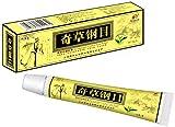 Crema per la psoriasi e crema per l'eczema, Unguento, Medicina Cinese-Crema Naturale