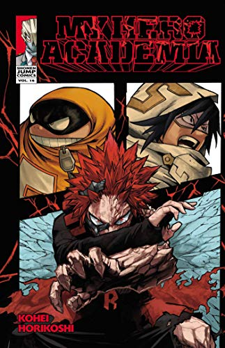 My Hero Academia 16: Red Riot