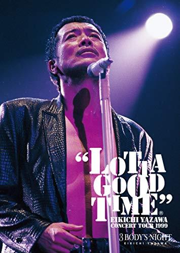 【Amazon.co.jp限定】LOTTA GOOD TIME 1999(ラバーコースター1種付) [DVD]
