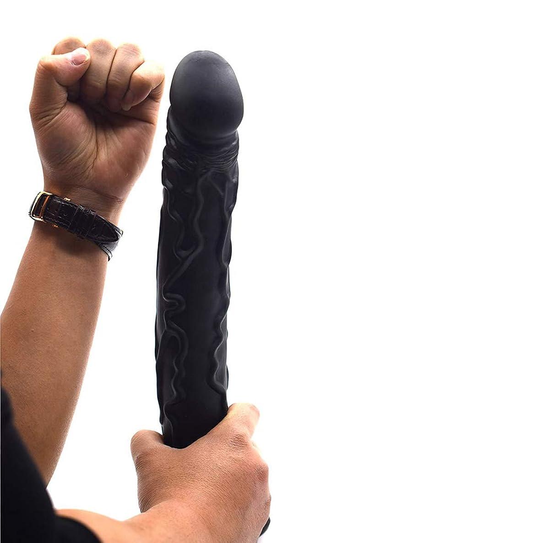 女性感覚ティッシュLIRIDP マッサージスティック 大人のおもちゃ特大シミュレーションDǐldo34CMロング巨人ヨーロッパ人とアメリカ人の女性マスターベーションアダルト商品(色:黒)