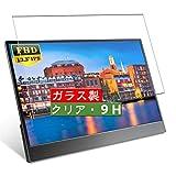 VacFun ガラスフィルム , EVICIV 13.3インチ EVC-1302 / EVC-1303 モニター ディスプレイ 向けの 有効表示エリアだけに対応する 強化ガラス フィルム 保護フィルム 保護ガラス ガラス 液晶保護フィルム 改善版