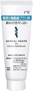 GC 音波&電動用歯磨きペースト(65g)