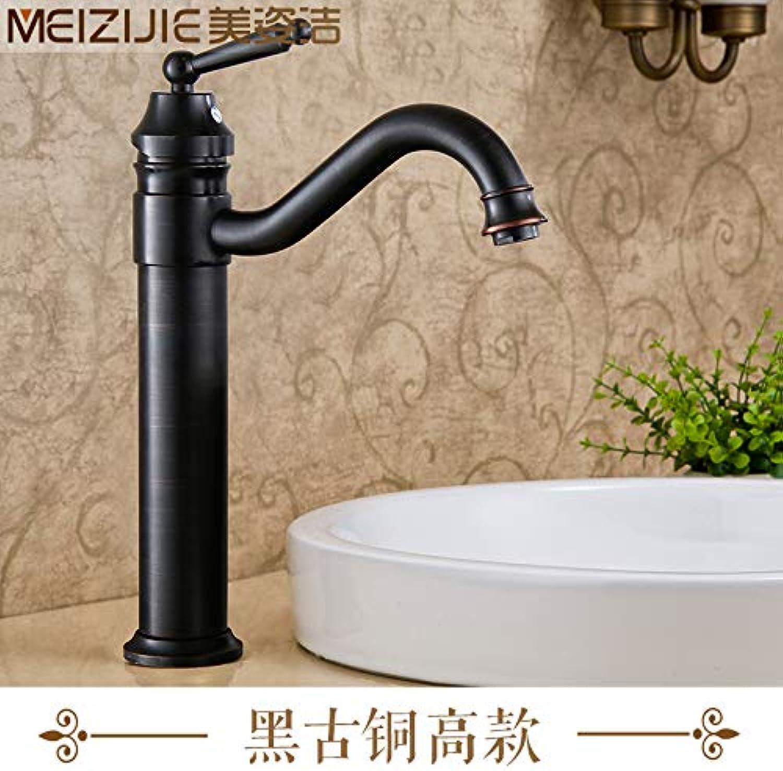 LHbox Basin Mixer Tap Bathroom Sink Faucet Basin taps full copper antique continental cold water taps plus high single hole bench antique taps, blackAntique high)