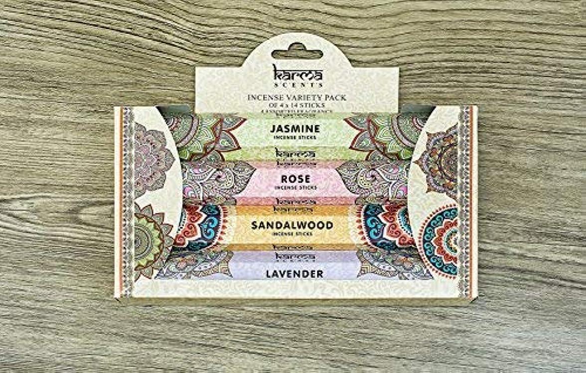 折り目ウミウシぬるいPremium Incense Sticks Sandalwood, Jasmine, Rose and Lavender Variety 56 Sticks Gift Pack