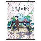 SosoJustgo2 A Silent Voice/The Shape of Voice Fabric Kakemono/Poster Wall Scroll Poster Roll Picture No Fading Otaku Hanging Painting Home Decoration Wall Art, 3 Sizes(M)