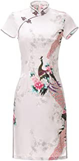 Short Sleeve Peacock Print Short Qipao Faux Silk Cheongsam 8 Color