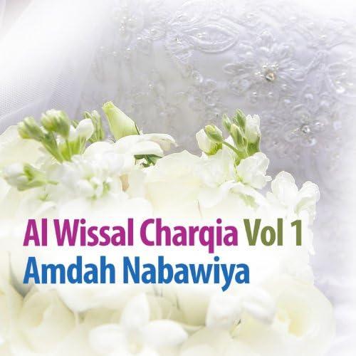 Amdah Nabawiya