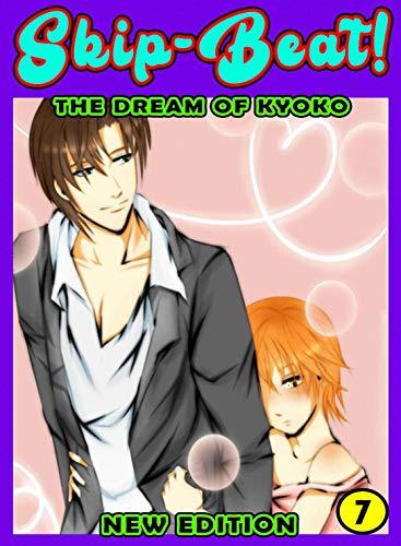 The Dream Of Kyoko: Volume 7 - Romance Graphic Comedy Fantasy Novel School Life Skip Beat Manga (English Edition)