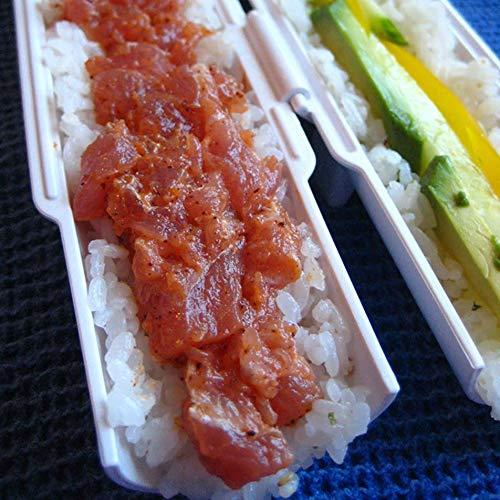 Zonfer Moule Sushi Boule De Riz 5 Rolls Non Stick Moule Sushi Pratique Boule De Riz Presse Mold Cuisine Cuisine Gadgets 1pc