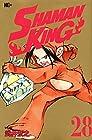 KC完結版 SHAMAN KING 第28巻