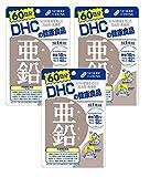 【セット品】DHC 亜鉛 60日 60粒 3袋セット