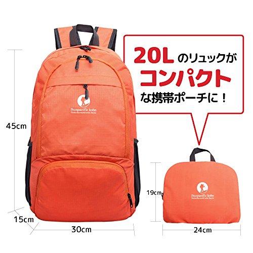 (iSmile)折りたたみ軽量リュックコンパクトナップサック20Lオレンジ