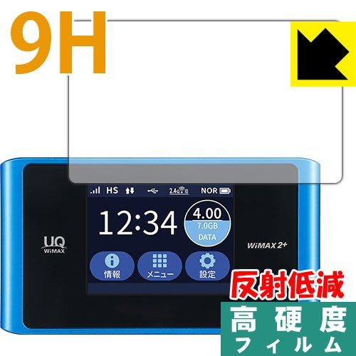 PDA工房 Speed Wi-Fi NEXT WX04 9H高硬度[反射低減] 保護 フィルム 日本製