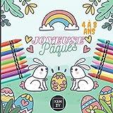 Pâques: 100 activités pour enfant cadeau ideale pour la fete de paques - coloriage - labyrinthe - Dessin - format carré 22x22 cm