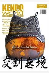 Kendo World 6.2 (Kendo World Volume 6 Book 2) Kindle Edition