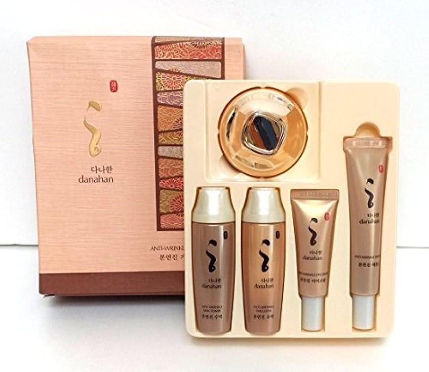 北楽しいイベント[DANAHAN] スキンケアギフトの5pcsセット / 水分/韓国化粧品/Bon yeon jin Skin Care Gift 5pcs Set/Moisture/Korean Cosmetics [並行輸入品]