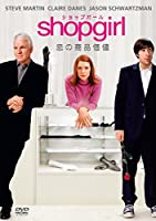 Shopgirl/恋の商品価値 [DVD]