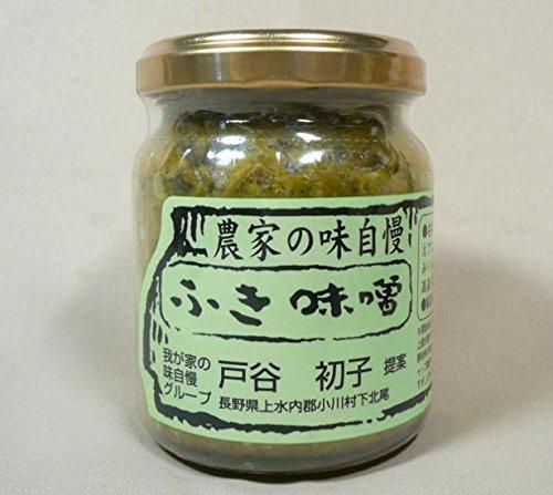 小川の庄 農家の味 自慢ふき味噌 1個