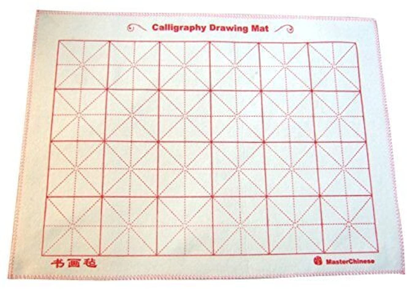 MasterChinese Students Calligraphy Mat 20x27 inches (50x70 cm) - Thick with Grids